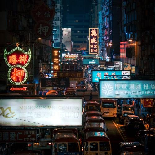 Antiguo y Nuevo Hong Kong