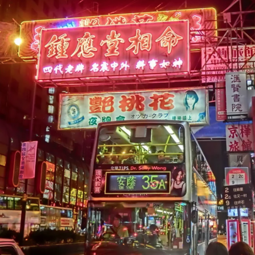 Hong Kong al anochecer